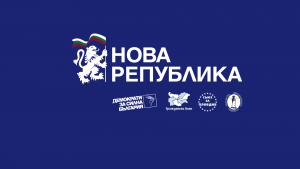 Nova_republica