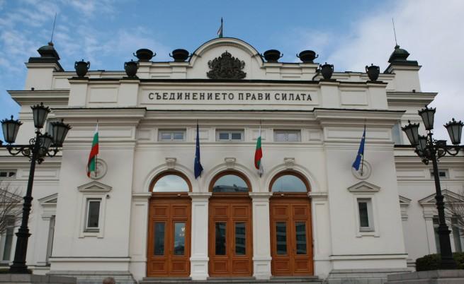 """Депутати внесоха в парламента предложения на НГИ """"Правосъдие за всеки"""""""