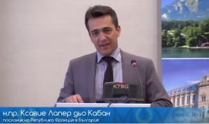 Ксавие Лапер дьо Кабан–посланик на Франция в България