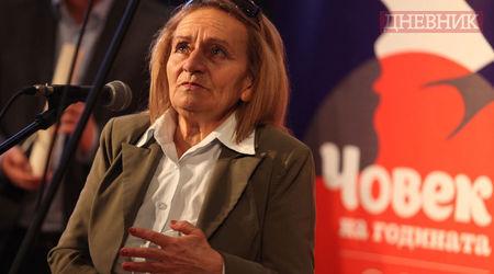 PetyaVladimirova