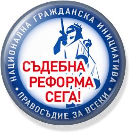Logo_IPV