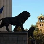 На вниманието на ЕК: Системни проблеми на съдебната власт в България - 2 1