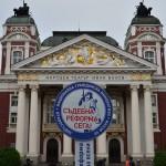 На вниманието на ЕК: Системни проблеми на съдебната власт в България