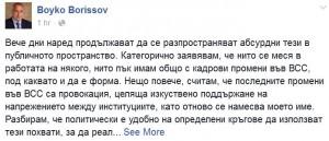 Boyko_FB