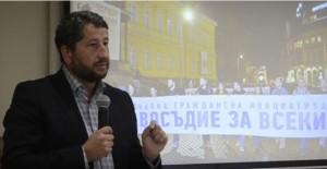 Съдебна реформа сега: Гражданското ускорение Христо Иванов