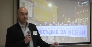 Съдебна реформа сега: Гражданското ускорение  Атанас Славов