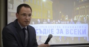 Съдебна реформа сега: Гражданското ускорение Калин Калпакчиев