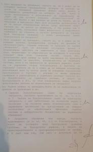 Изпит за кандидат-президенти: Татяна Дончева и Минчо Спасов 2