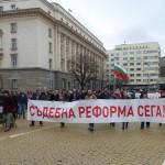 """Кой пое ангажимент за съдебна реформа: """"Движение Да, България"""" 1"""