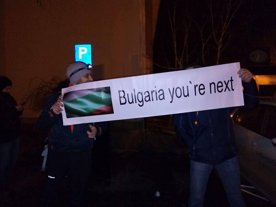 Bulgaria you're next