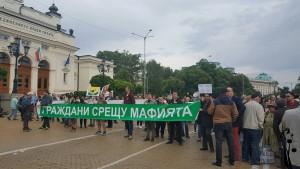 Марш за европейско правосъдие: Гражданската енергия се надига 7