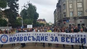 Марш за европейско правосъдие: Гражданската енергия се надига 6