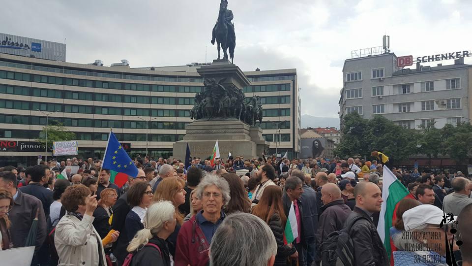 Марш за европейско правосъдие: Гражданската енергия се надига 10