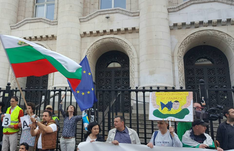 Марш за европейско правосъдие: Гражданската енергия се надига 4