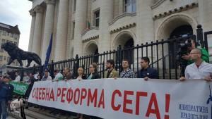 Марш за европейско правосъдие: Гражданската енергия се надига