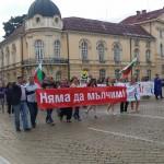 Искане за президентско вето на приетите промени в ЗСВ и НПК