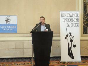 Георги Георгиев: Ще инициираме гражданска номинация за главен прокурор на България