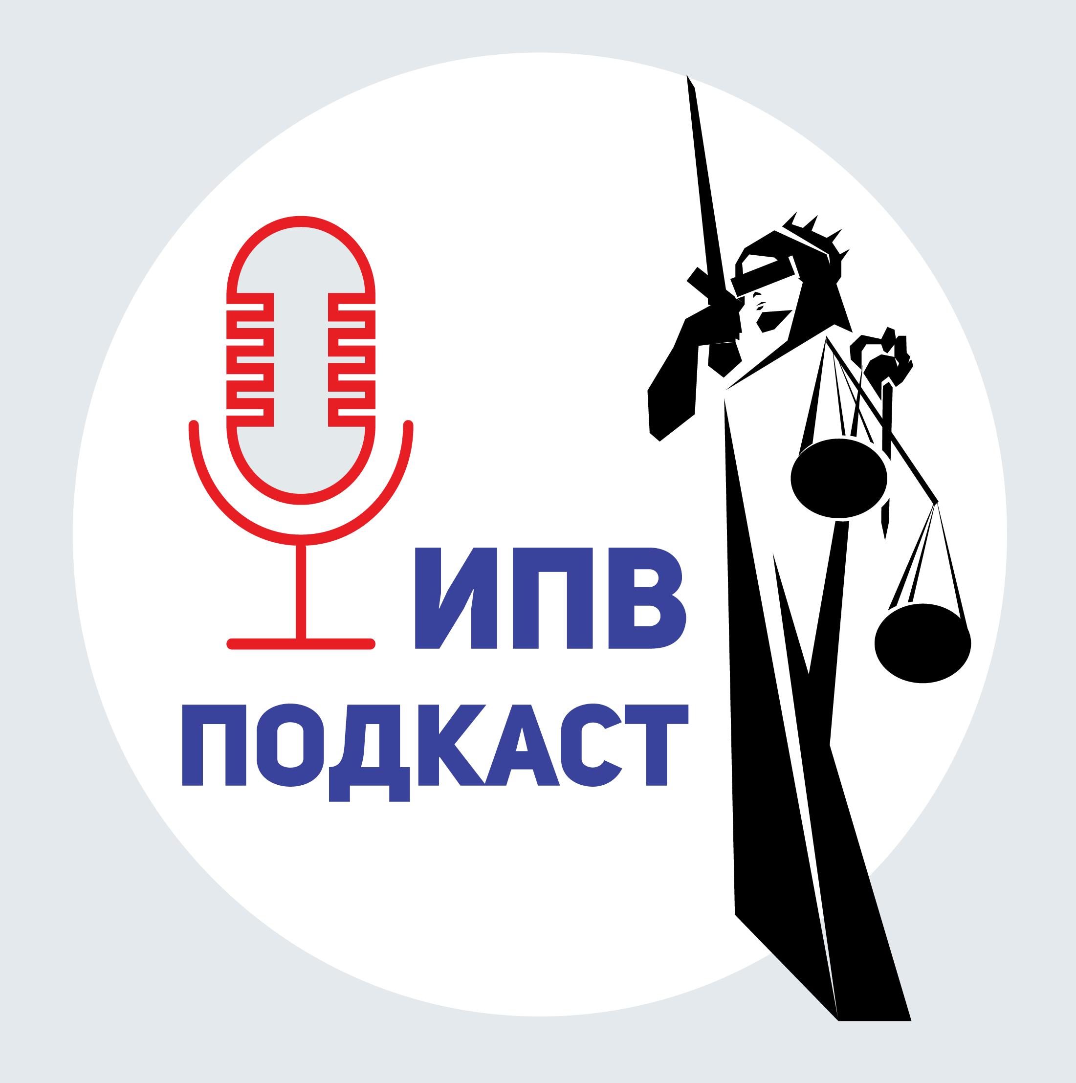 Изслушване на главният прокурор в НС, прокуратурата иска по-малко изисквния за дейността си, няма кой да накаже ГДБОП